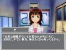 アイドルマスター 働くプロデューサーさん 第8話