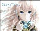 【巡音ルカ】 Snowy Tears 【オリジナル】