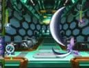 バンブラDX『X vs ZERO(ロックマンX5)』