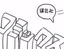 ネギま!でリズム天国ゴールド リミックス10