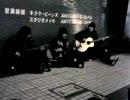 2005/12/07 TAKUI 中島卓偉 STREET vol.1