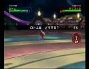 ポケモンバトルレボリューション シングル対戦(ランダム) その5