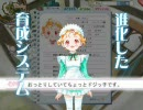 プリンセスメーカー5 プロモーション動画