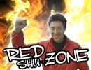 RED SHU-ZONE【音ゲー×松岡修造】