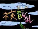 【FF11】まんがネ実むかしばなし短編集【ブロントさん】 thumbnail
