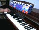 組曲『ニコニコ動画』 ピアノ伴奏付