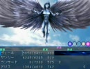 RPGツクール2000のゲーム セラフィックブルーのラスボス戦 神の2
