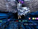 RPGツクール2000のゲーム セラフィックブルーのラスボス戦 神の3