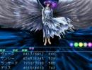 RPGツクール2000のゲーム セラフィックブルーのラスボス戦 神の4