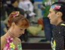 【フィギュアスケート】2006トリノ フーザル・ポリ&マルガリオ