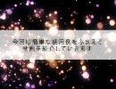 【ニコニコ動画】ニコニコモンズの作品使用例を解析してみた