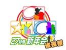【im@s新年会】新年会後夜祭vol.2 画質改善+α
