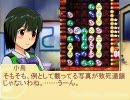 【ニコニコ動画】【アイドルマスター】ぷよm@s part3【初代ぷよ】を解析してみた