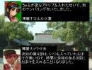 【MUGEN】アッシュくんと九朔さんと 第3話番外編【ストーリー】