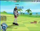 接待ゴルフ【パンヤ実況】 その3 thumbnail