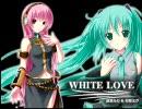 『WHITE LOVE』(巡音ルカ&初音ミク)