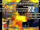 中野TRFベストバウト50 ~闘劇08 Part② thumbnail