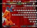 中野TRFベストバウト50 ~闘劇08 Part③ thumbnail