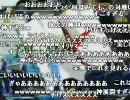 中野TRFベストバウト50 ~闘劇08 Part⑤(終) thumbnail