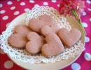【ニコニコ動画】ストロベリークッキーを作ってみましたを解析してみた