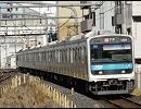 京浜東北線209系0番台走行音