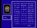 モンスターメーカー 7つの秘宝 OP~レベル3