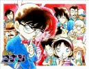名探偵コナン OP 【TRUTH〜A Great Detective of Love〜 】 thumbnail