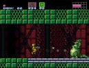 改造スーパーメトロイド「Super Metroid Gravy」part2