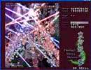 作業途中のphantasm (危い編) thumbnail