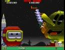 マーベルランド (ナムコ・1990.02) 高画質版 1/2 thumbnail