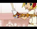 【instrumental 自作曲】 イツカキット 【ver.090203_emo_R】 - 修正版 - thumbnail