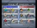 変態バトレボ実況動画 その2 thumbnail