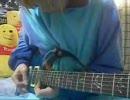 【Rusty Nail】スティッチがギターで【弾いてみた】 thumbnail