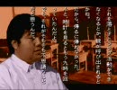 学校であった怖い話 細田友晴 六話目 (通常)