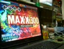 Stepmaniaプレイ動画第20弾 MAXX300~Respect~