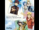 GetRide!アムドライバーベストアルバムHeroic Sensation