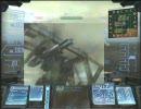 鉄騎大戦リプレイ 最強の証明~クェーサーの実力~(コクピット視点)