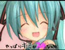 smile?i=6048341&dummy.jpg