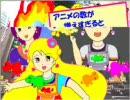 愛の妖精ぷりんてぃん♪ 第17回 ファンタジア劇場スペシャル!