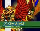 ロックマンX6 エイリアはアーマーを復元しないようです #4