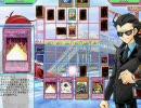 魚介さんの遊戯王オンライン09『スフィンクスVS大怪獣』