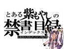 """【ニコニコ動画】東方VocalSelection """"Brand-new WORLD""""を解析してみた"""