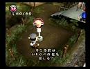 (17)恋花咲かすで!実況Chu-lip(チュウリップ) thumbnail