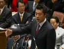 【衆議院予算委員会】細野豪志混乱中【09.02.03】