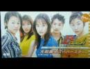 Fポン☆1996年1997年フォーミュラニッポンOP曲