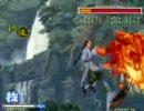 [月下の剣士2] コンボムービー  ENDLESS FIGHT - GRANT Last Blade 2 Combo Movies