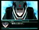 スパロボW 機動戦艦ナデシコ(劇場版) 戦闘シーン集 Part.4