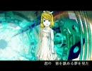 【ロリ誘拐】この勢いに任せて歌ってみた(・ω・) thumbnail