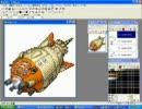 ドット絵の宇宙船 低画質