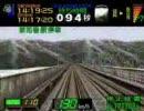 東北新幹線200系こなた号(盛岡~新花巻)
